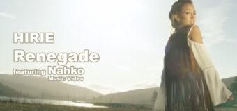 HIRIE – Renegade feat Nahko #MusicVideo