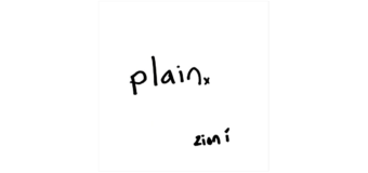 Zion I – Plain #NewMusic